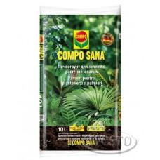 Компо Сана® почва за декоративни растения и палми 10 л.