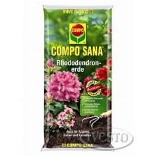 Компо Сана® почва за рододендрони 20 л.